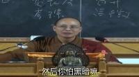《大乘起信论》界诠法师 宣讲(第1讲)