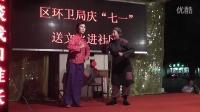 濮阳市华龙区天悦艺术团庆七一演出红灯记