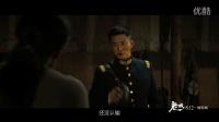 《危城》曝電影同名主題曲MV 劉青雲古天樂彭于晏吳京上演一戰驚城
