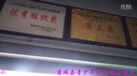 蒲城县体育场三楼宝石俱乐部乒乓球训练集锦