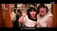 《寶貝當家》小鬼VS笨賊花絮 香港喜劇巨星齊助陣