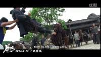 """《危城》""""雙雄""""特輯 陳木勝洪金寶強強聯手攻占暑期檔"""