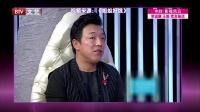 """每日文娱播报20160727徐熙娣""""玩坏""""刘烨? 高清"""