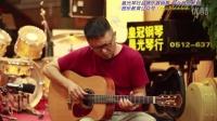 吉他大师陈肖珲《月亮代表我的心》