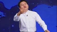 舒国华-创新营销六大环节5