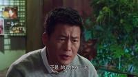 《多少愛可以重來》53集預告片