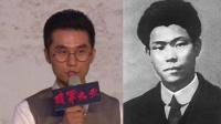 《建军大业》公布部分主演阵容 刘烨马伊琍马天宇刘昊然等齐聚 160801