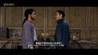《危城》劉青雲角色預告 自認片場最危險人物
