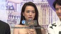 """舒淇放话新作能治小三 当场拍卖冯绍峰""""一晚"""" 160804"""