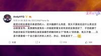黄毅清讽林志玲遭炮轰 反感装无辜的人 160804