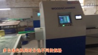 选色机-铸锐(上海)13818800211