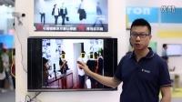 Xilinx@技展会:智能高清人脸识别系统