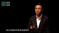 徐杨斌:唯IP论有罪,谁来压制它的洪荒之力
