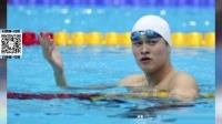 孙杨奥运200米自由泳夺金 李易峰刘烨等发文祝贺 160809