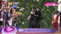 每日文娱播报20160809薛之谦助唱刘涛? 高清