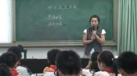 《對立還是溝通》優質課(北師大版品德與社會六上,鄭州:李真)
