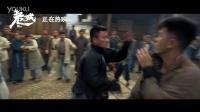 《危城》曝吳京30秒最強打戲片段 360度一鏡打到底刷爆荷爾蒙