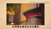 张大佛爷与二月红不得不说的二三事 05