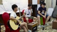 《2016_法丽达_星空下吉他夏令营》纪录片