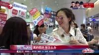 娱乐星天地20160815反对网络暴力!林志玲:情绪控制考验个人修养! 高清