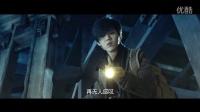 《盜墓筆記》主題曲《無問》MV首播 譚維維霸氣演唱引爆電影震撼視覺
