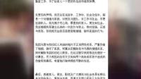 马蓉委托律师到朝阳法院立案 要求王宝强道歉 160816
