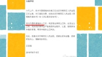 王宝强诉离婚分割9套房 官司可能拖几年 160816