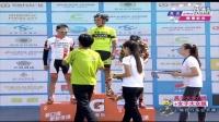 2016宁夏吴忠山地自行公开赛男子大众C、女子大众、少儿体验组高清
