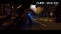 《諜影重重5》拍攝場景曝光