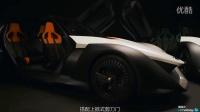 【触动力】 Nissan 尼桑3座纯电动概念跑车 BladeGlider