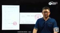 信息系统项目管理师-薛大龙博士