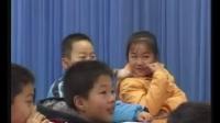 《生活中不能沒有他們》優質課(北師大版品德與社會三上,淮北市實驗小學:蘇文芳)
