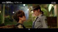 """電影《從你的全世界路過》""""荔枝我愛你""""版預告片"""