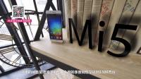 「科技日报社」法媒称小米市值暴跌 史上最强芯片问世