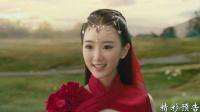 《微微一笑很傾城》23集預告片