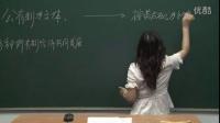 人教版初中思想品德九年級《關注經濟發展03》名師微型課 北京閆溫梅