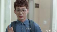 《微微一笑很傾城》28集預告片