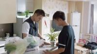 《微微一笑很傾城》29集預告片