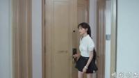 《微微一笑很傾城》25集預告片