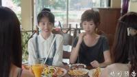 《微微一笑很傾城》27集預告片