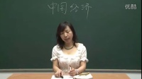 人教版初中思想品德九年級《關注經濟發展01》名師微型課 北京閆溫梅