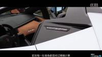 【触动力】全球限量20台 史上最强版兰博基尼Centenario Roadster