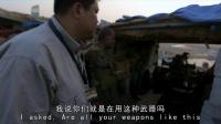 坚守科巴尼 (下) · 叙利亚《侣行》第三季第十九期