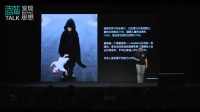 苗世明:发现中国的梵高