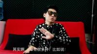 王绎龙脱口秀【1】--什么是DJ