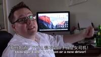 胖老外被上海出租车司机们吓跑了 笑到掉泪 24