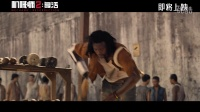 """《機械師2:複活》公布首支中文預告 斯坦森揭秘""""我是誰"""""""
