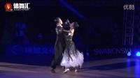 2016年全国体育舞蹈公开赛(郑州站)沈宏、梁瑜洁-华尔兹和快步精彩SOLO