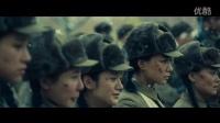 《我的戰争》銘記英雄 發布忠骨回國特别版花絮