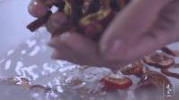 《造物集》S04E11-轻松消食茶
